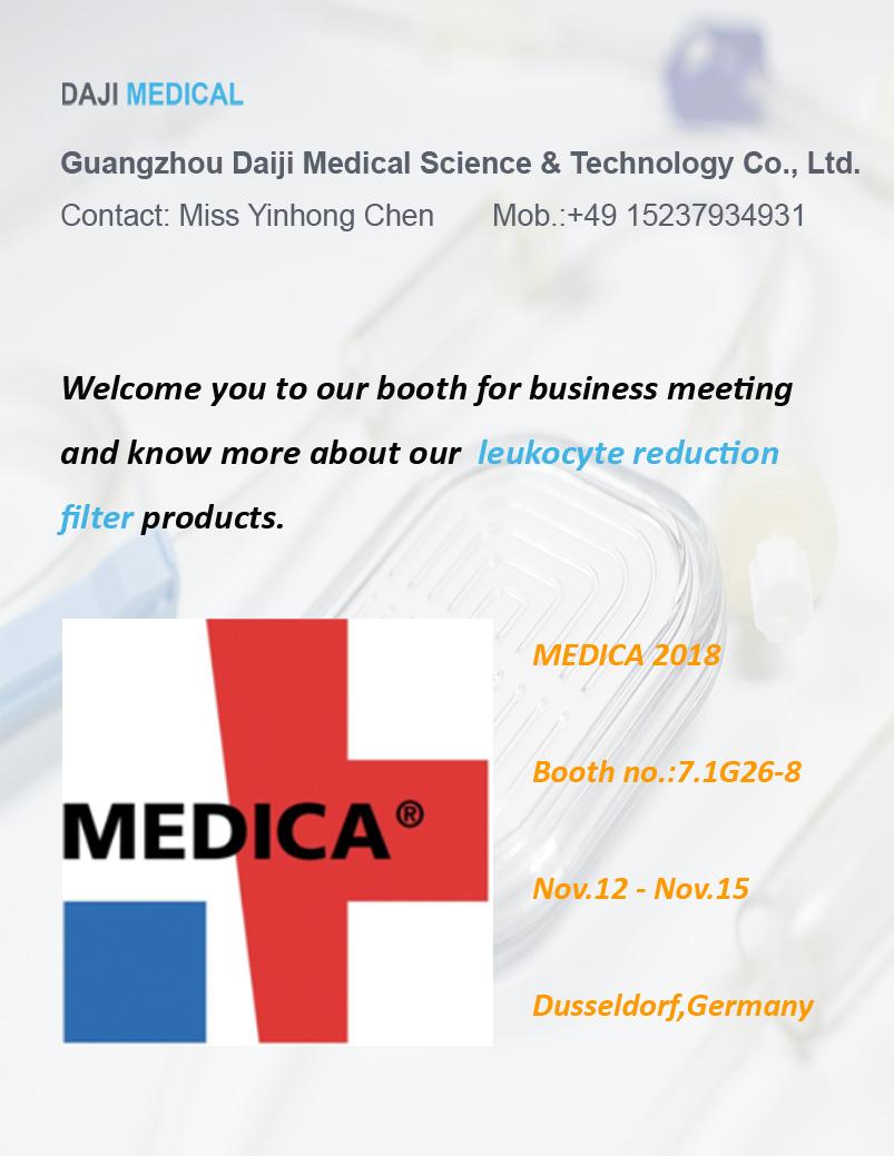 Daji will Participate MEDICA 2018 In November
